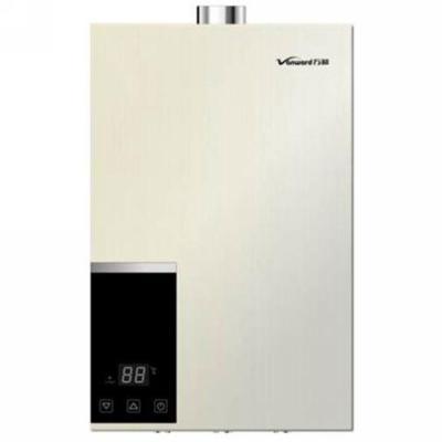 万和气热水器jsq20-10et17