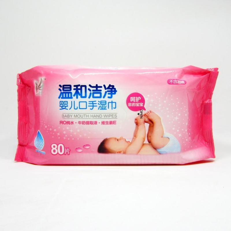 银鸽婴儿湿纸巾温和洁净婴儿手口湿巾袋装80抽宝宝湿巾