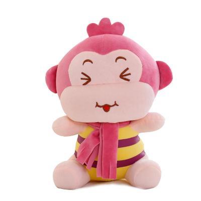 宝贝可爱嘻哈猴公仔小猴子毛绒玩具悠嘻猴布娃娃儿童节生日礼物 蜜蜂
