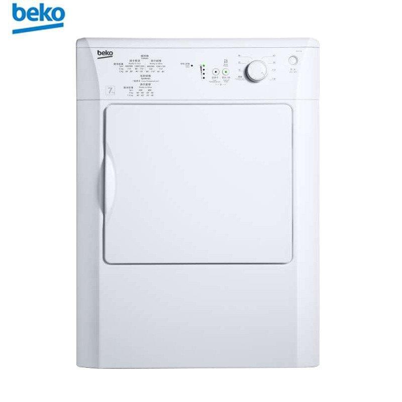 倍科(beko)DV7110 7公斤 欧洲原装进口干衣机 家商两用全自动滚筒式衣服烘干衣机(白色)