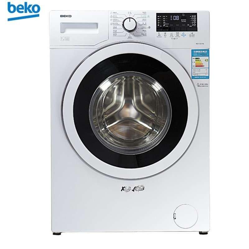 倍科(beko)WCY71031 PTL 7公斤 欧洲设计全自动滚筒洗衣机(白色)