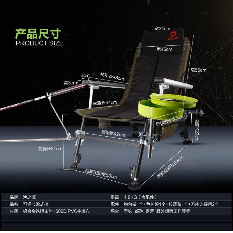 钓椅钓鱼椅子折叠椅2015新款欧式钓凳多功能