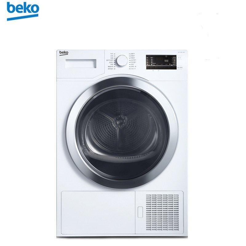 倍科(beko)DCY 7402 GXB1 欧洲原装进口冷凝式干衣机 家商两用全自动滚筒式衣服烘干衣机(白色)