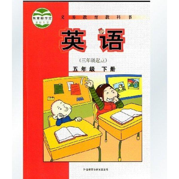 【】2015春季外研版小学英语(三起点老师)五小学年级东山图片