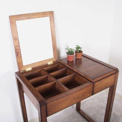 竹木知几 实木翻盖梳妆台小型化妆台带凳子卧室小户型