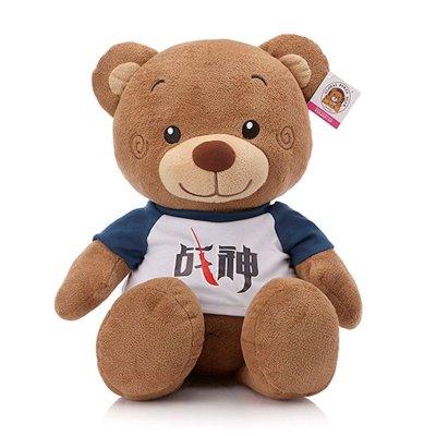 可爱穿衣泰迪熊公仔豆豆熊玩偶抱抱熊布娃娃儿童节日礼品生日礼物战神