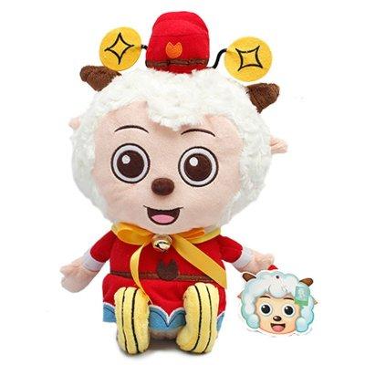 喜羊羊与灰太狼情侣财神喜羊羊仙女美羊羊毛绒玩具公仔 小羊玩偶节日