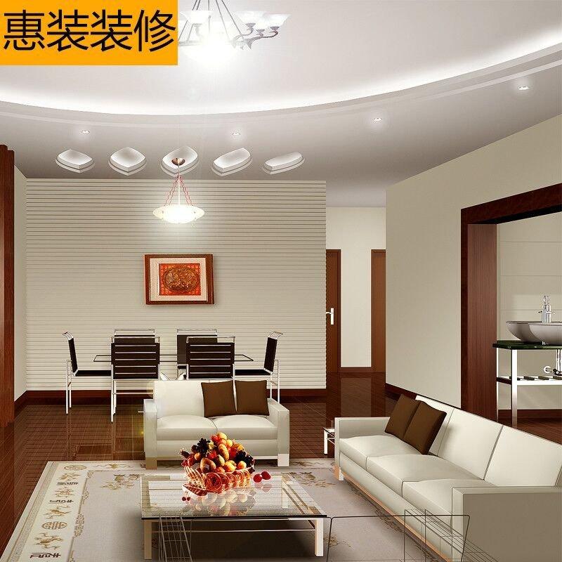 惠装-北京装修装饰设计室内设计施工家装报价服务现代