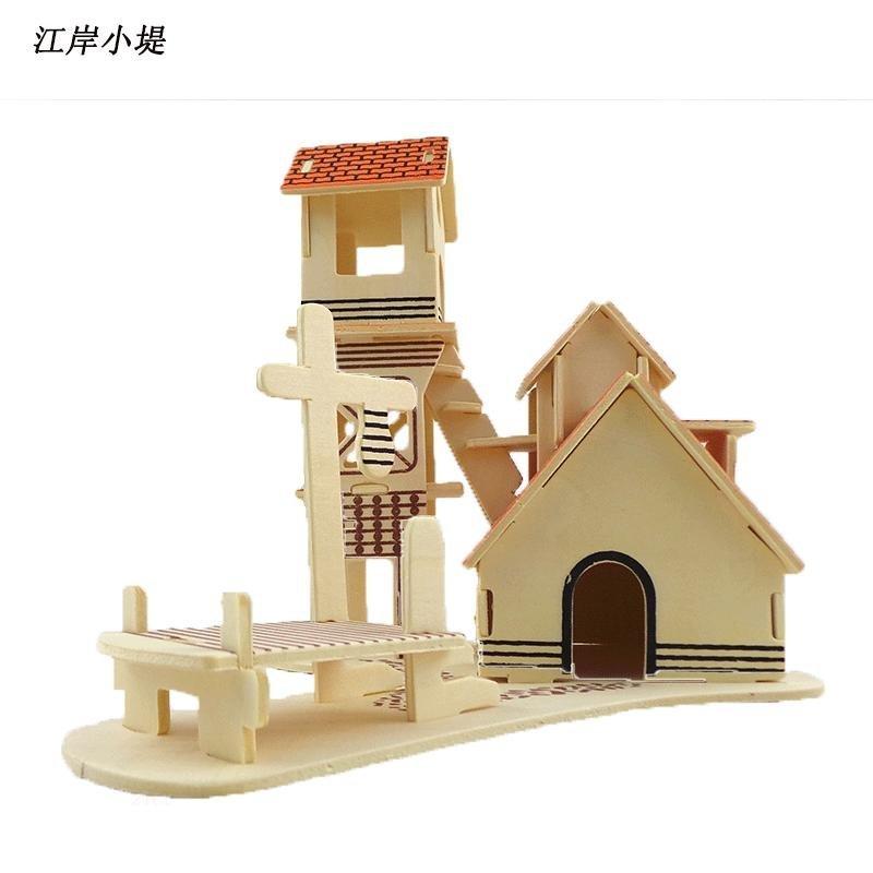木质diy小屋别墅