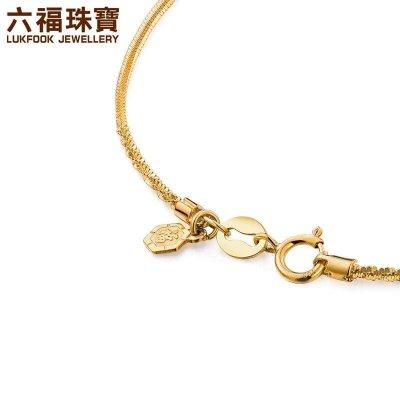 六福珠宝 18k金黄色百搭蛇骨链女款手链 l18tbkb0018y