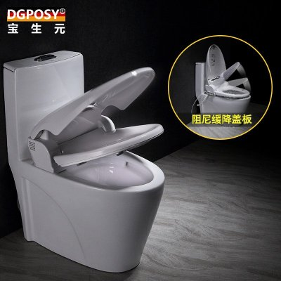 德国dgposy即热型智能马桶盖自动冲洗坐便盖烘干电子