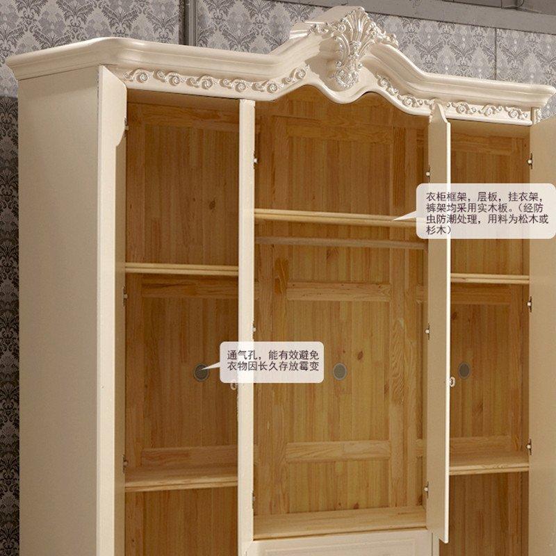 欧式衣柜/衣橱 卧室实木四门衣柜 白色法式衣柜 大衣柜立柜家具 图片