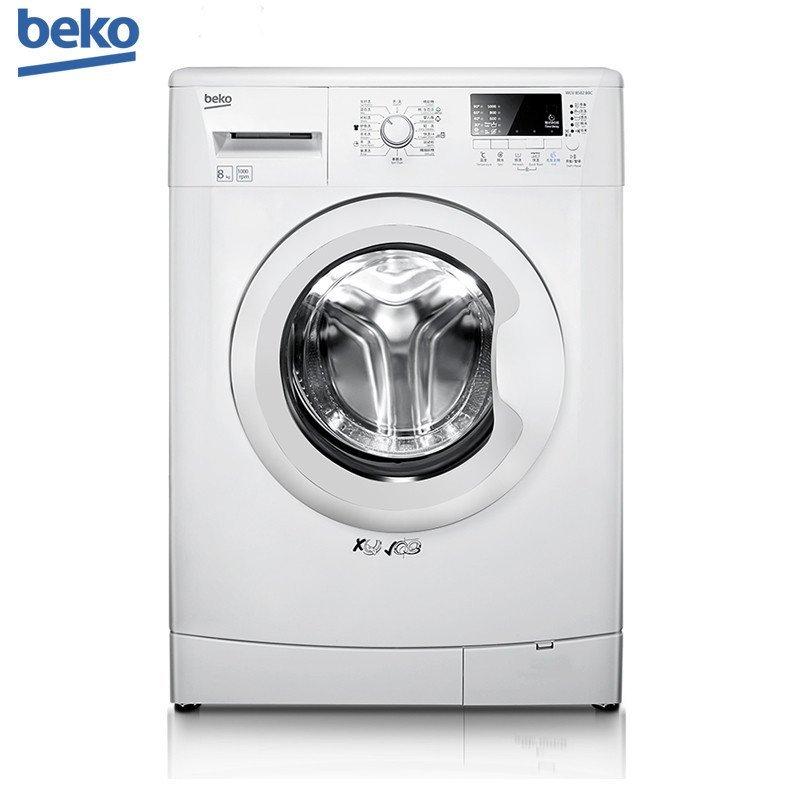 倍科(beko)WCV 8502 B0 8公斤公斤全自动滚筒洗衣机(白色)