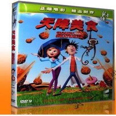 《天降美食\/美食从天降 金球奖动画片提名 新索