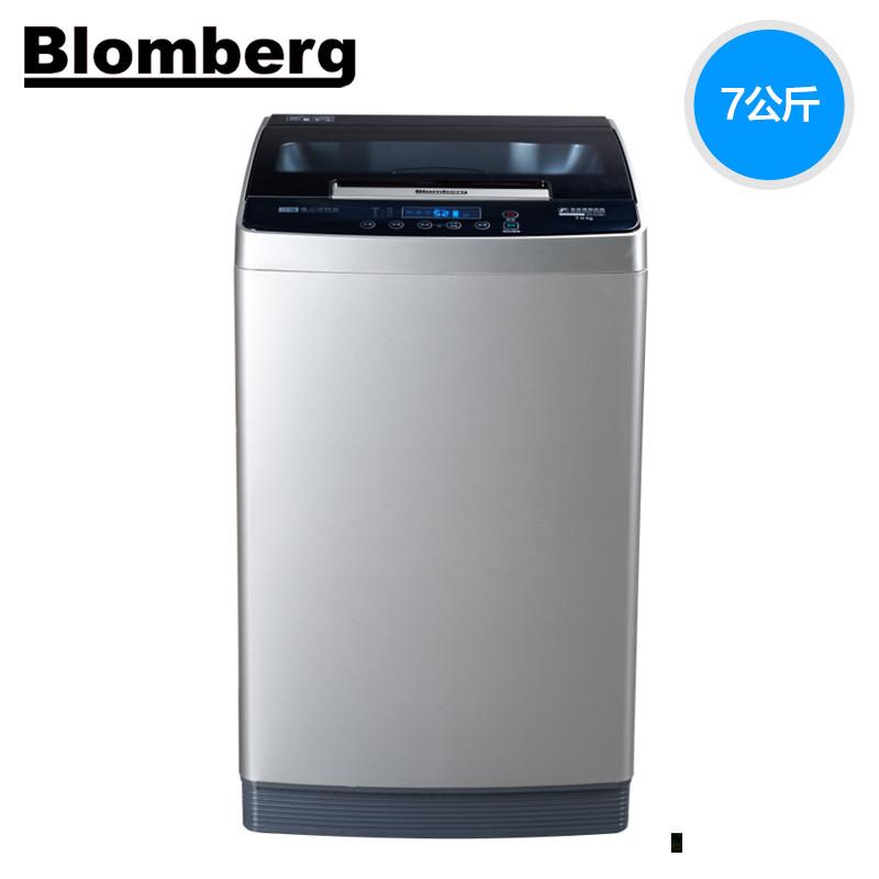 博伦博格/Blomberg WNT7011QB 7公斤全自动家用节能波轮智能洗衣机