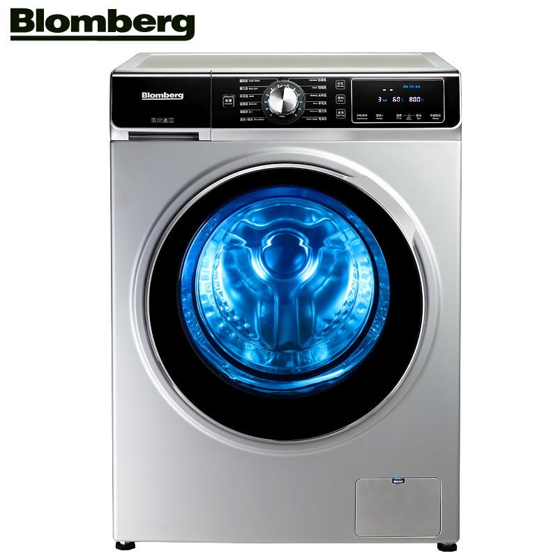博伦博格/Blomberg WNF70221JS 7公斤全自动家用滚筒智能洗衣机
