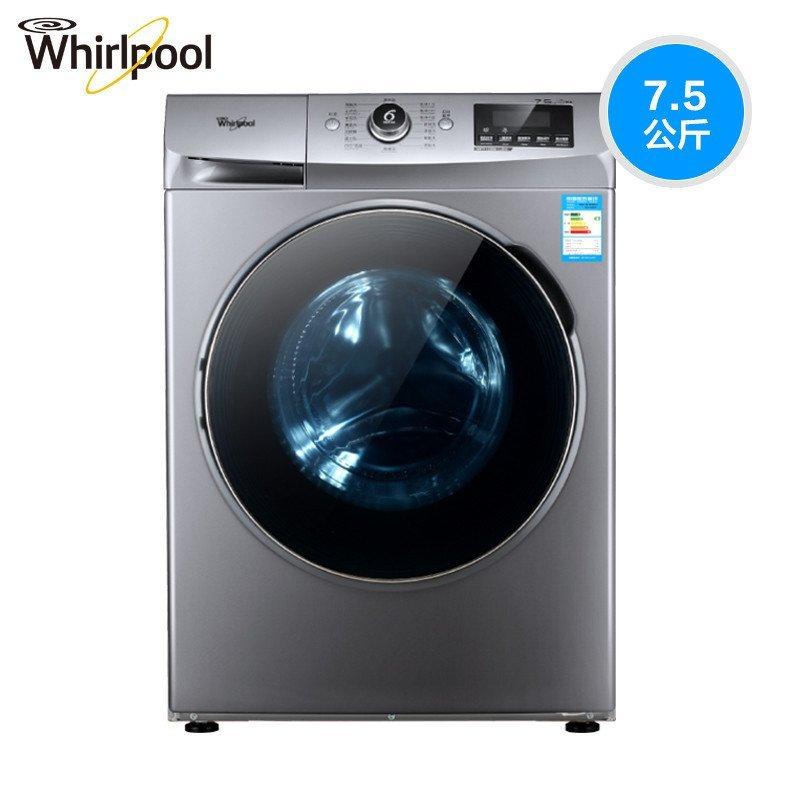 惠而浦(Whirlpool)WF710921L5W 7.5公斤全自动滚筒洗衣机(极地灰)