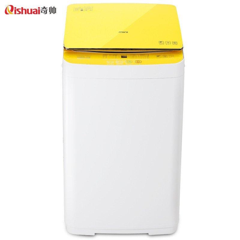奇帅/Qishuai XQB50-188 5公斤全自动家用节能波轮洗衣机(星光黄)