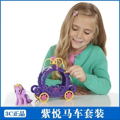1】孩之宝小马宝莉可爱标志系列紫悦马车