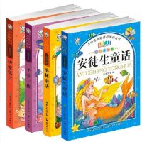 童话故事阅读_童话故事350字