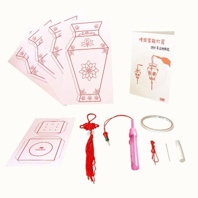 国庆节手提平安宝瓶灯笼玩具礼物幼儿园亲子益智美劳diy手工制作业
