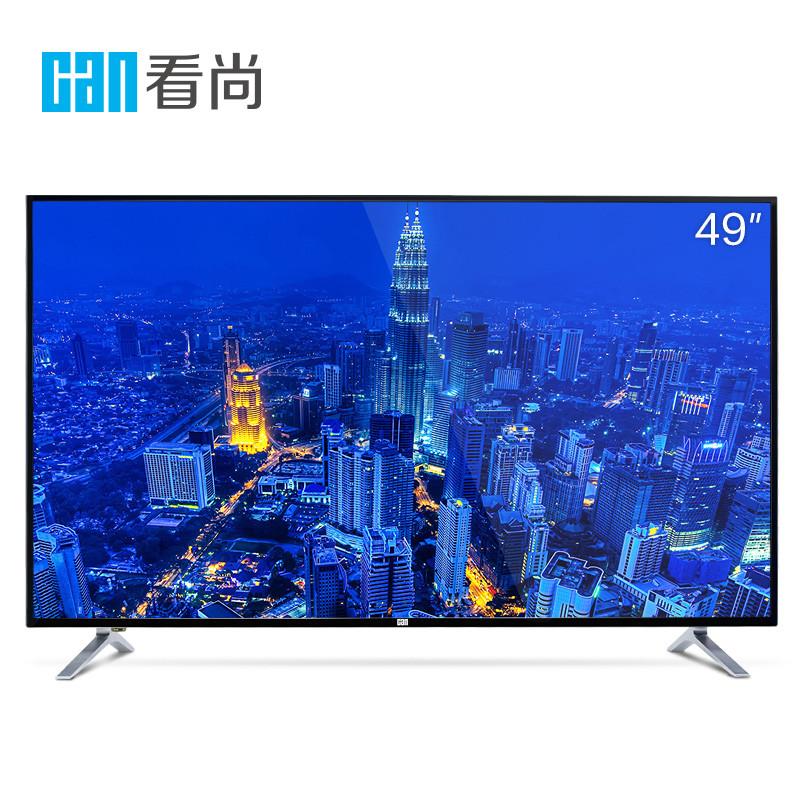CANTV超能电视 C49SD320 49英寸 LG原装进口IPS硬屏 A53(64位)处理器 智能WiFi网络 蓝影UI系统