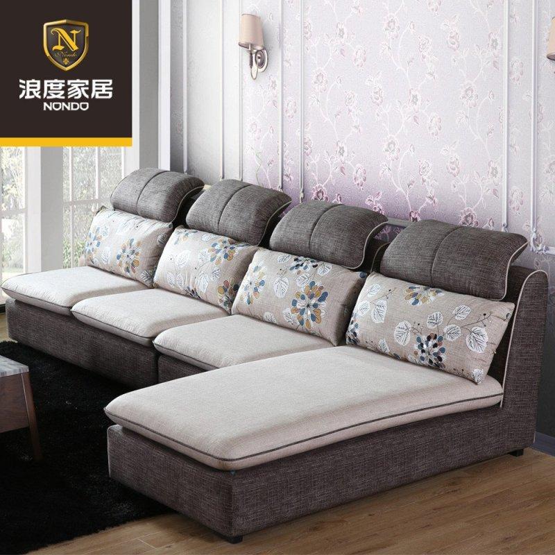 浪度现代简约布艺沙发组合可拆洗小户型客厅沙发组合