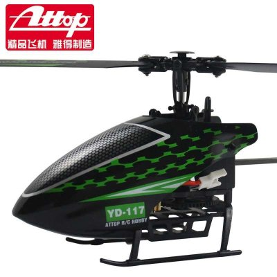 雅得yd-117四通道无副翼单桨遥控飞机直升飞机模型