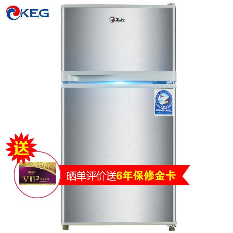 韩电冰箱BCD-101GM横拉丝 双门小冰箱