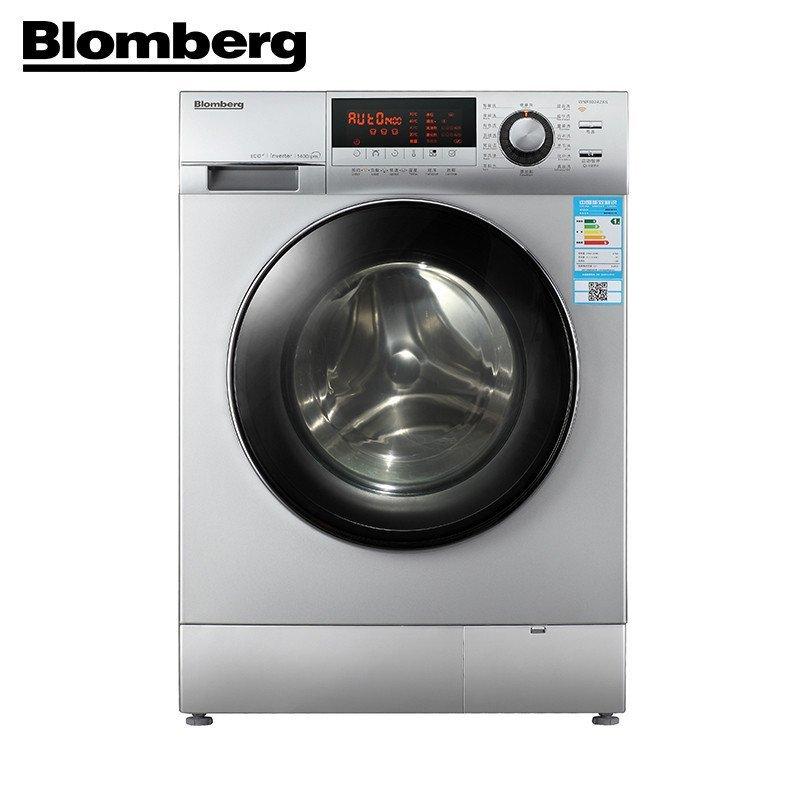 博伦博格/Blomberg WNF80242XS 8公斤智能云wifi变频滚筒洗衣机