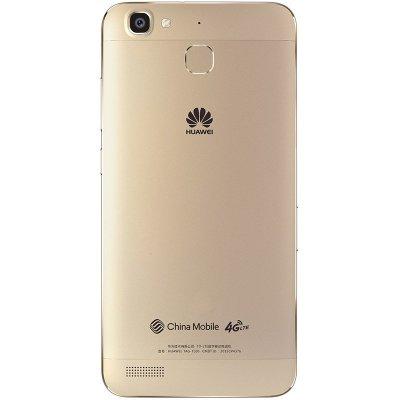 华为手机_华为手机畅享5s(tag-tloo) 金色 移动4g_苏宁易购手机