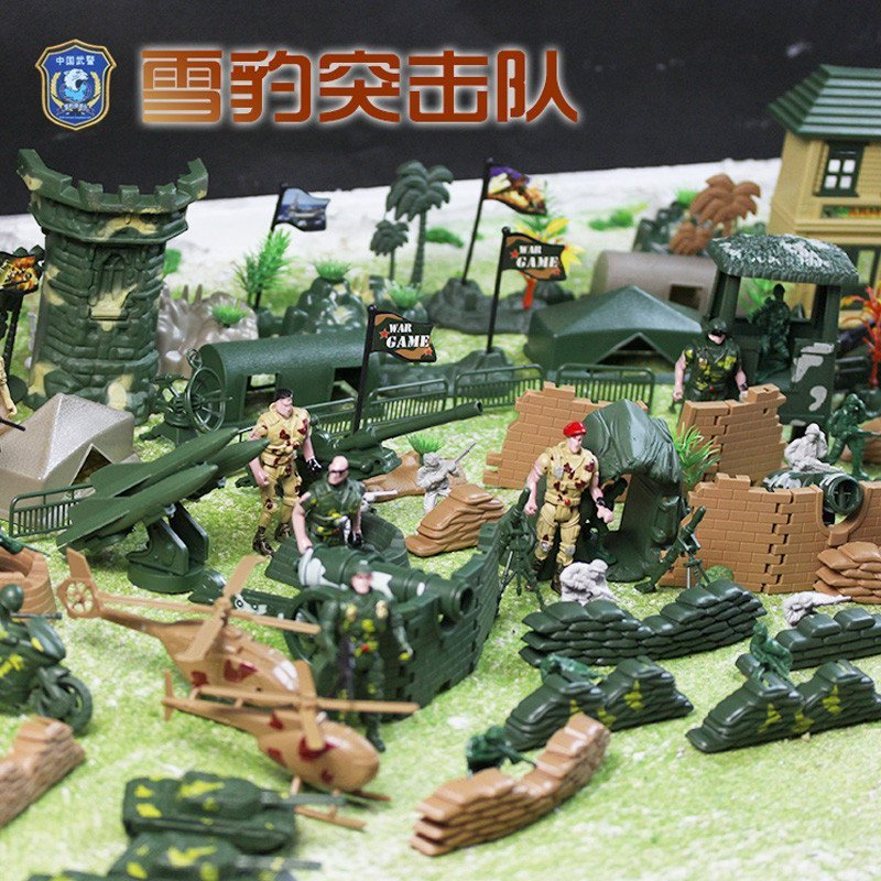 儿童玩具大套军事 雪豹突击队 200配件多坦克飞机大炮20战士小兵