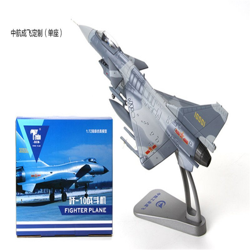 1:72歼10飞机模型歼十战斗机模型合金静态成品j10大阅兵军事摆件 阅兵
