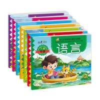 阳光幼教0123456岁幼儿早期教育主题活动课程