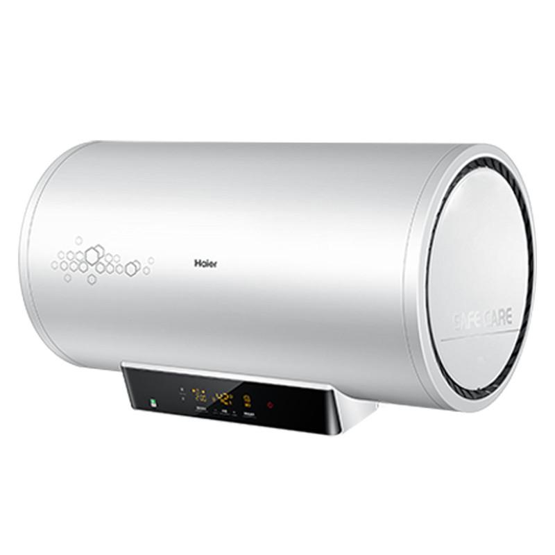 海尔电热水器es50h-s5(e)