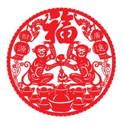 年贴画大红剪纸 布艺春节窗花猴福字贴纸静电贴创意