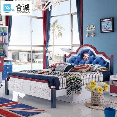 合诚家居单人床男孩儿童床英伦风王子床欧式卧室家具