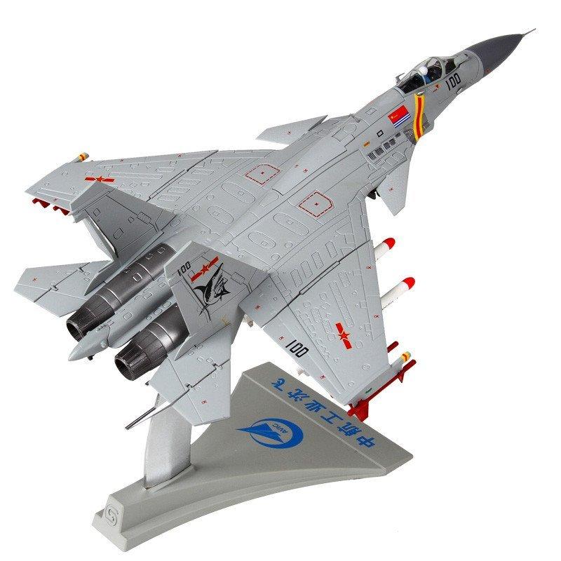 特尔博 1:72歼15飞鲨舰载战斗机j15飞机模型合金歼十五阅兵仿真军事