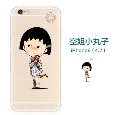 苹果手机墙纸萌娃图片大全可爱