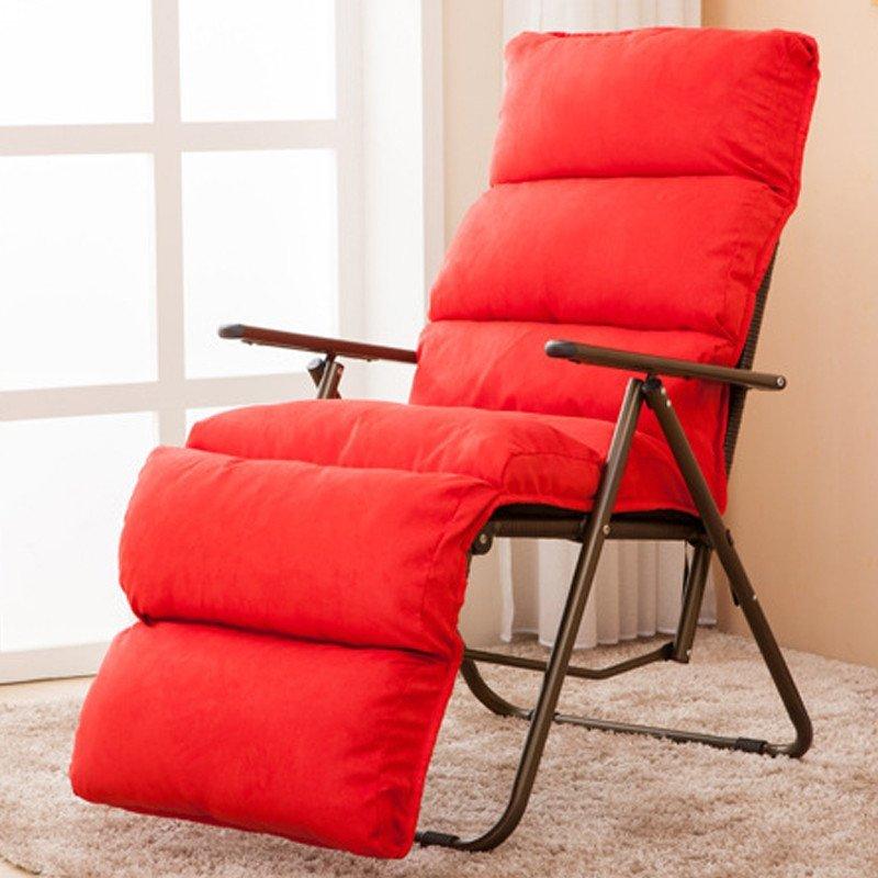 藤编创意冬夏两用懒人沙发休闲折叠躺椅健康椅老人椅 红色 红色