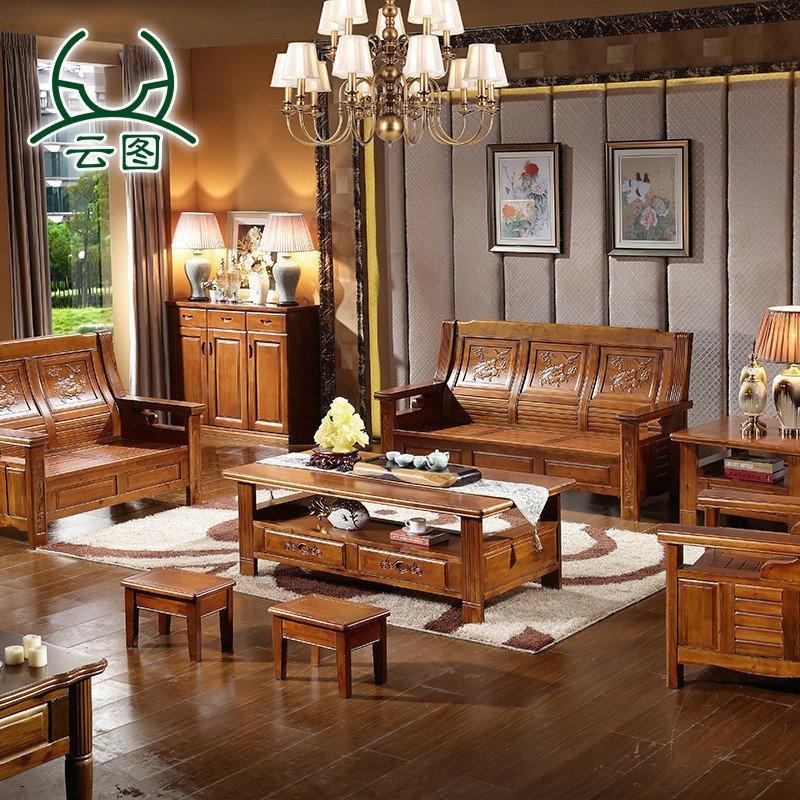 云图家具 香樟木中式雕花沙发 组合沙发 606 单人位组合
