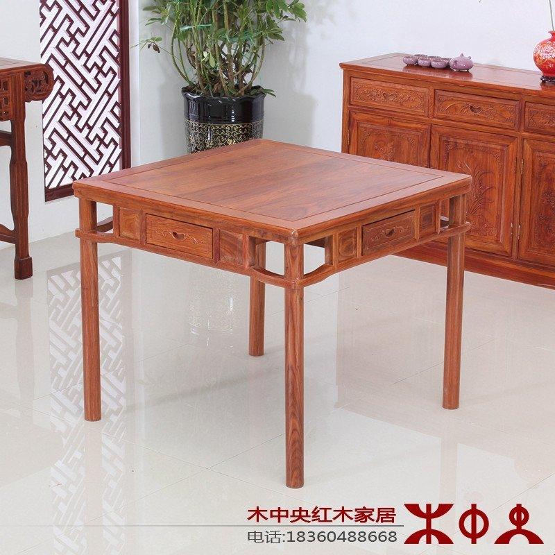 木中央 红木家具 实木餐桌椅组合 中式四方桌 花梨木明式餐桌 官帽椅