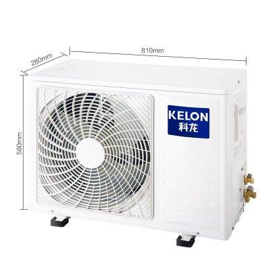 科龙(kelon) 2匹 冷暖升降面板智能柜机空调 kfr-50lw