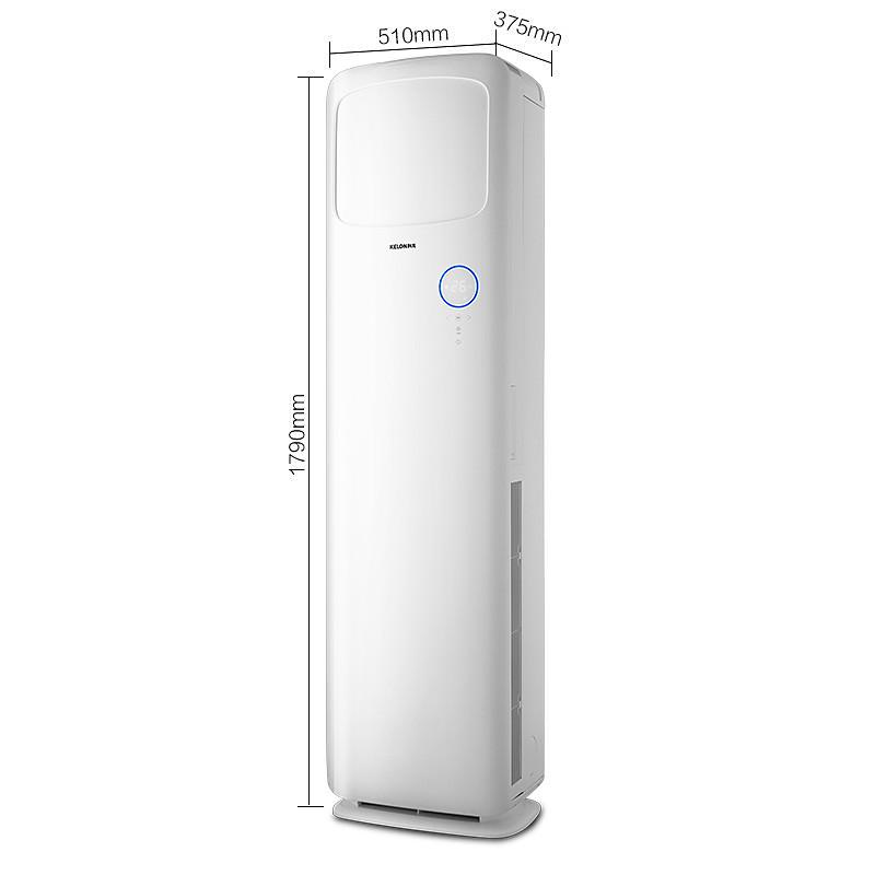 科龙(kelon) 3匹 冷暖升降面板智能柜机空调 kfr-72lw