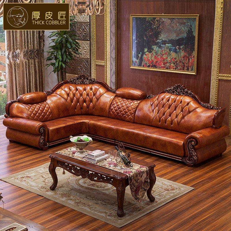 厚皮匠 欧式真皮沙发 客厅转角皮沙发别墅大款雕刻实木沙发法式古典