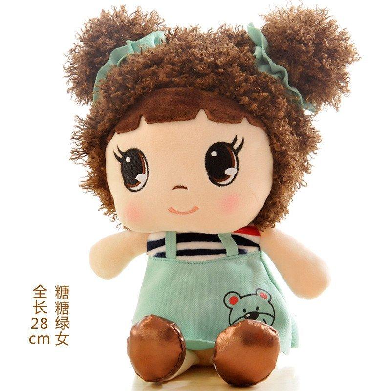 【绒言绒语系列】可爱布娃娃糖糖女孩儿童毛绒玩具洋