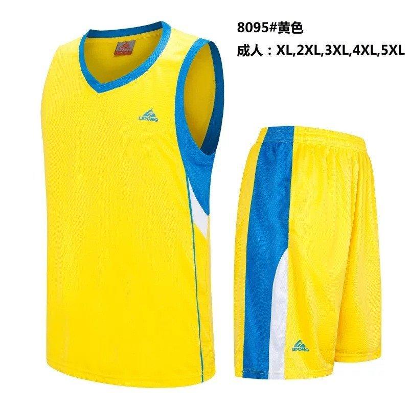 篮球服套装 篮球服男款 定制篮球球衣套装 篮球队印号logo 3xl 蓝色图片