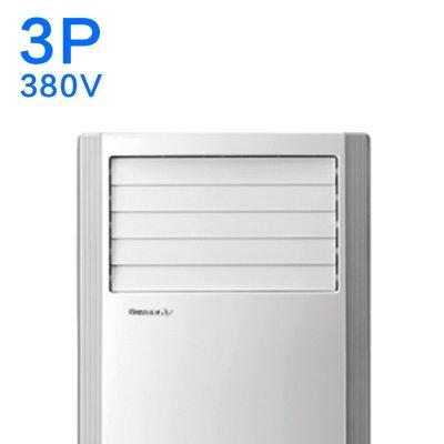 格力空调-悦风冷暖柜机(380v) kfr-72lw/(72566s)aa-3