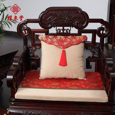 彩衣堂新苏绣中式古典红木软饰实木沙发靠垫抱枕坐垫定制刺绣花春喜庆