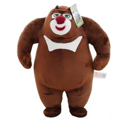 悦达 正版熊出没熊心归来吉吉国王毛毛熊大熊二毛绒玩具猴年公仔送